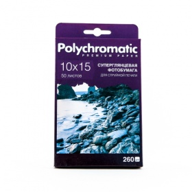 фотобумага 10х15 суперглянцевая 260г/м  50л. Polychromatic