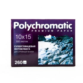 фотобумага 10х15 суперглянцевая 260г/м 500л. Polychromatic