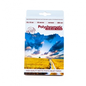 фотобумага 10х15 матовая 200г/м  50л. Polychromatic